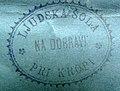 Ljudska sola na Dobravi 1913.jpg