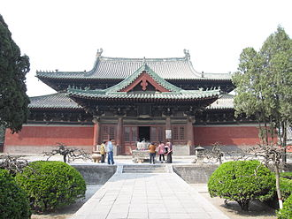 East Asian hip-and-gable roof - Image: Longxing Temple 2