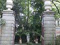 Lorto-botanico-di-padova-2016 28340423396 o 02.jpg