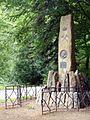 Lossen-Denkmal (gesamt).jpg