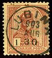 Lubina 1903 1 korona.jpg