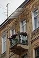 Lviv Martovycha 7 SAM 2393 46-101-1006.JPG