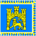 Lviv flag.png