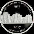 MD-2017-100lei-Sfatului-b.png