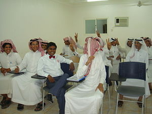 Youth in Saudi Arabia - Image: MD. SAIFULLAH ZAFAR INTRACTING WITH STUDENTS