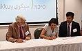 MEPI Partners Gathering Nazareth 2017 (36746890894).jpg