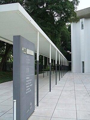 São Paulo Museum of Image and Sound - Image: MIS, SP, 6 (entrada)