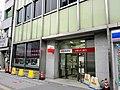 MUFG Bank Tsurumi Branch & Tsurumi-Ekimae Branch.jpg