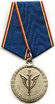 MVD For Achievements in Aviation.jpg