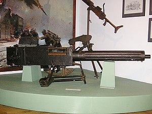 维克斯.50重机枪