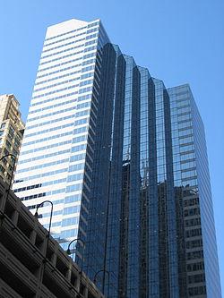 Madison Plaza, Chicago.jpg