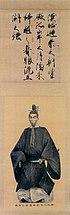 Maeda Yoshiyasu.jpg
