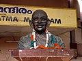MahatmaGandhiStatueKannur.jpg