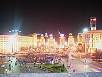 Maidan Nezalezhnosti at night (2005).