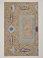 Majnun in the Wilderness MET sf1974-21r.jpg
