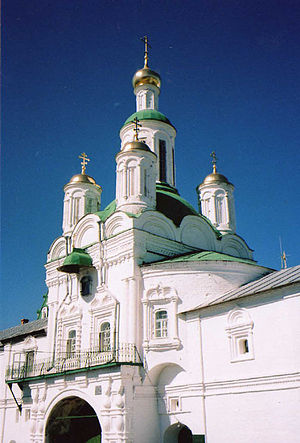 Makaryev Monastery - Image: Makariev Monastery 3
