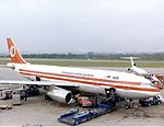 Malaysian Airline System Airbus A300 Martin-1.jpg