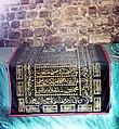 Mamluk IMG 1631.jpg