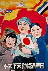 Trois enfants tenant des drapeaux devant un bâtiment et un soleil levant