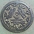 Manhole cover Tokorozawa Farman3.jpg