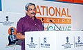 Manohar Parrikar addressing the National Industry Conclave on Skills, organised by the Ministry of Skill Development& Entrepreneurship, coinciding with the birth anniversary of Swami Vivekananda, in Mumbai.jpg