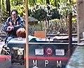Manor Park Miniature Railway Shed - geograph.org.uk - 1708271.jpg