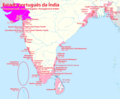 Map-of-the-Portuguese-settlements-in-India.-Author-Hugo Refachinho V03 Gujarate.png