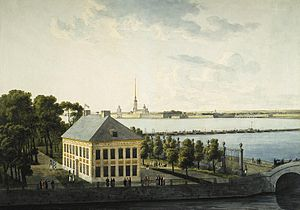 Summer Palace of Peter the Great - Image: Martynov Summer Palace of Peter I 1809
