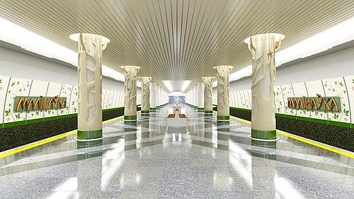 Maxim Piatrul Minsk Metro Station MALINAŬKA
