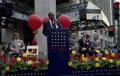 Mayor Marion Barry speaks at the opening of The Shops at National Place at 13th and F Streets, Washington, D.C., in the 1980s LCCN2011632725.tif