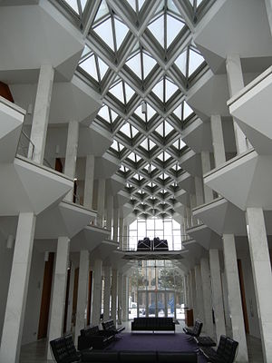 McGregor Memorial Conference Center - McGregor Center Atrium