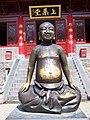 Medicine Monk Statue @ Shaolin Temple - panoramio.jpg