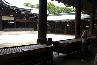 Meiji Shrine - Image: Meiji Shrine 2