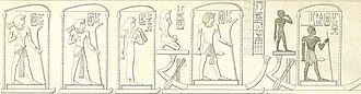 Merytre-Hatshepsut - Scene from a tomb in Ab-del-Qurna. The scene seems to depict a statue of Merytre Hatshepsut.