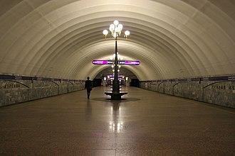 Staraya Derevnya (Saint Petersburg Metro) - Station Hall