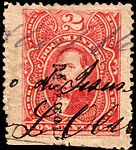 Mexico 1888-89 documents revenue F159.jpg