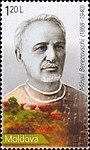 Mihail Berezovschi 2018 stamp of Moldova.jpg