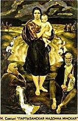 Partisan Madonna of Minsk