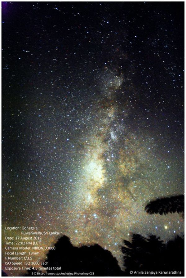 milky way orion arm of the galaxy - photo #27