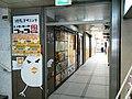 Minami 4 Jonishi, Chuo Ward, Sapporo, Hokkaido Prefecture 064-0804, Japan - panoramio (4).jpg