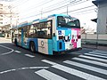Miraitowa someity wrapping bus.jpg