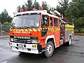 Mitsubishi Fire Truck In New Zeland.jpg