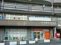Mitsukyō Eki Kitaguchi Post office.jpg