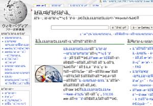 UTF,8でエンコードされたWikipedia日本語版メインページをISO,8859,1として表示したときの文字化け