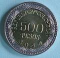 Moneda 500 pesos Colombia COP-Versión 2012- Sello.jpg