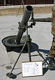 Mortar 120 mm M-75 Croatian Army.JPG