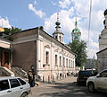 Moscow Church podBorom Refectory1.jpg