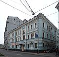 Moscow Tagansky District ulitsa Soljanka 3 7731130003 20150910 067 ShiftN.jpg