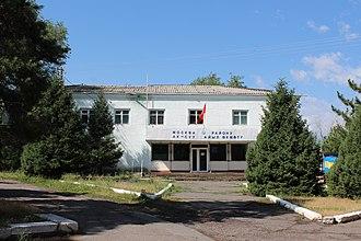 Ak-Suu ayyl ökmötü - The administrative center of the Aq-Suu village council in Temen-Suu