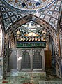 Muhammad Baqir Majlesi's Tomb.jpg